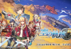 the-legend-of-heroes-trails-in-the-sky-kizuna-es-el-nuevo-juego-para-moviles-de-falcom