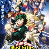 Boku no Hero Academia THE MOVIE: Futari no Hero muestra cuatro clips de acción
