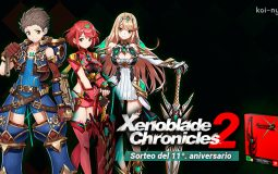 [Ganador]Sorteo: edición limitada de Xenoblade Chronicles 2 (Switch)