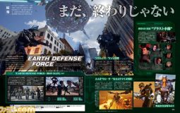 Earth Defense Force: Iron Rain retrasa su lanzamiento a 2019