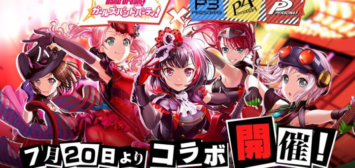 BanG Dream! Girls Band Party! detalla su colaboración con Persona