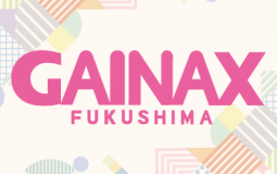Kinoshita Group adquiere el estudio Fukushima Gainax y cambia su nombre y su sede