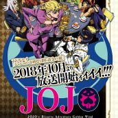 Jojo's Bizzare Adventure Golden Wind revela intérprete para su opening y nueva imagen
