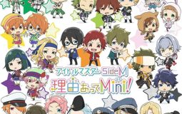 El manga spin-off THE IDOLM@STER SideM Wake Atte Mini! tendrá anime en octubre