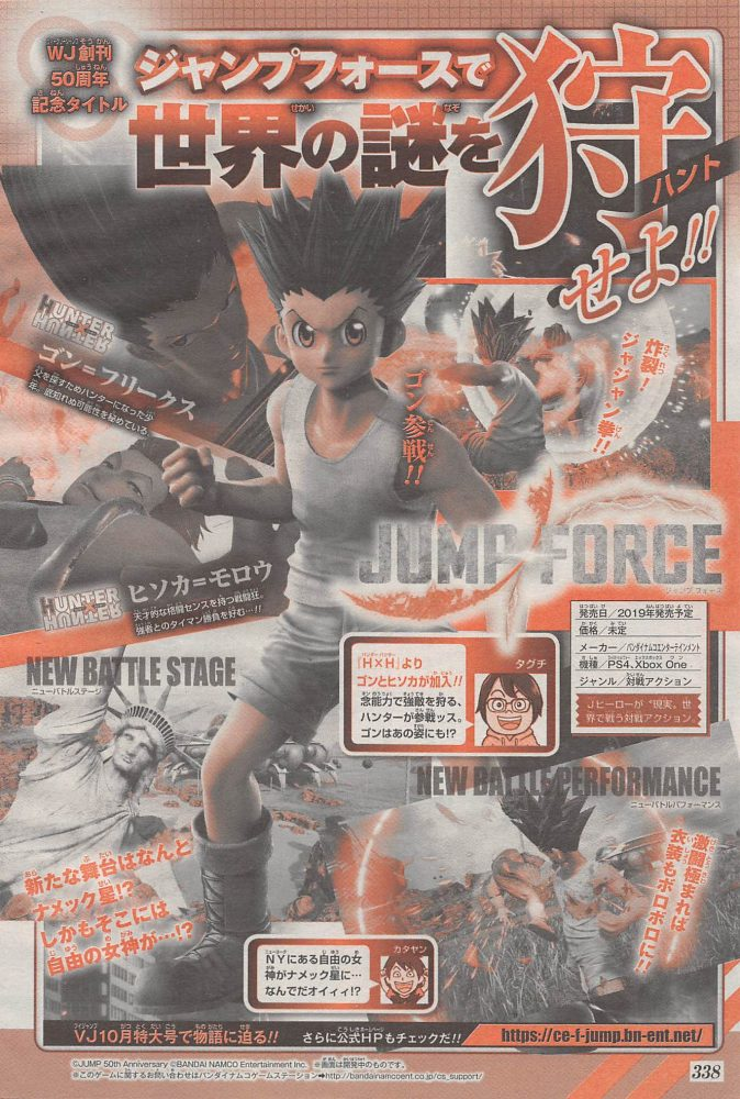 Jump Force confirma a Gon, Hisoka, Sanji y Marshall D. Teach